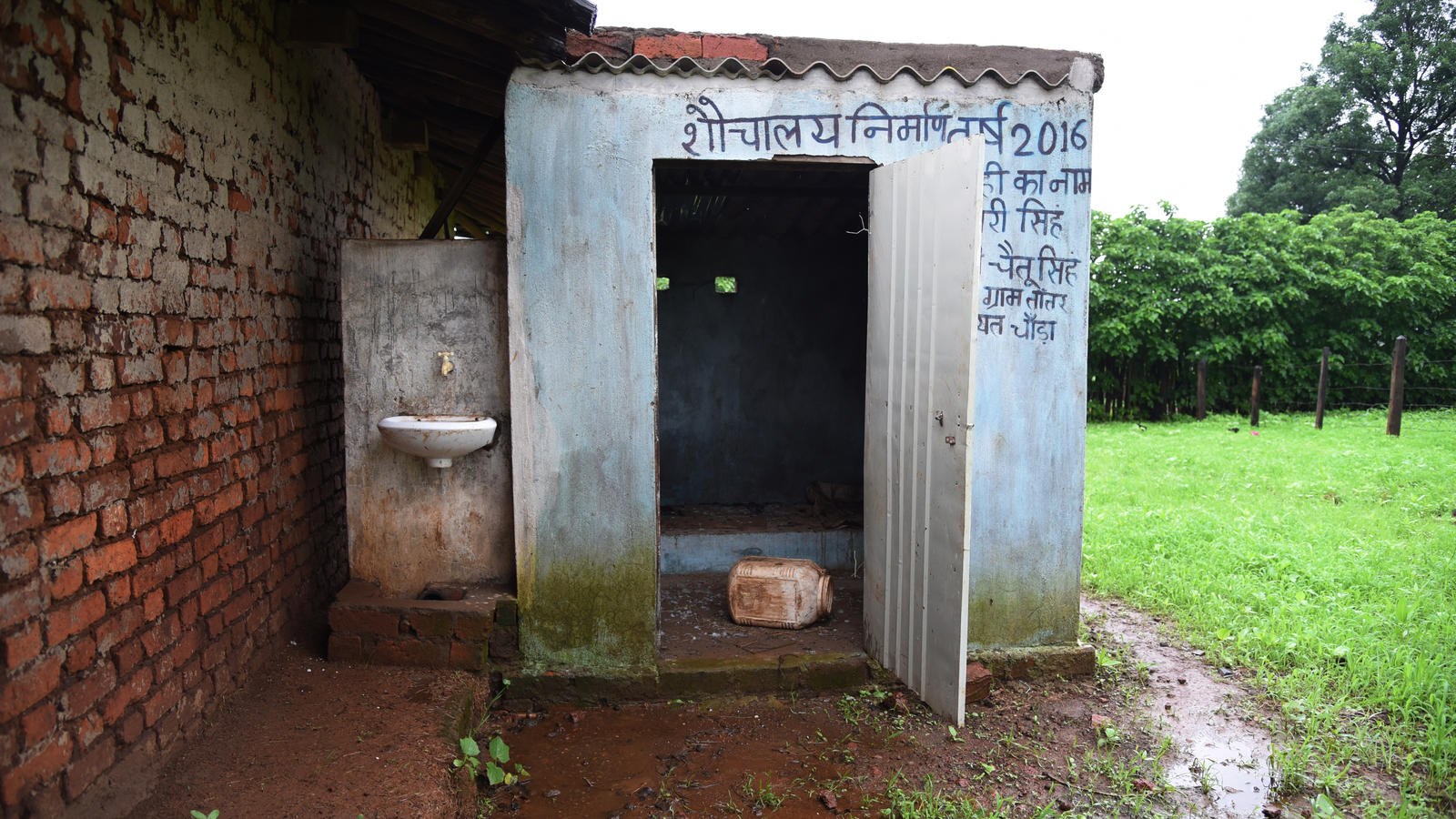 A newly constructed toilet under the Swachh Bharat Mission Tantar Village, Baiga Chak, Dindori, Madhya Pradesh, India. July 2017.