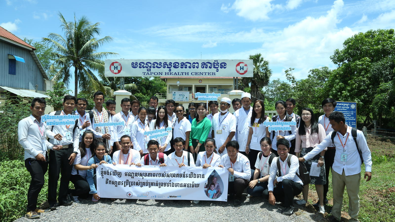 Medical students from Battambang Regional Technical School for Medical Care pose for a picture at their exchange visit to a health centre.