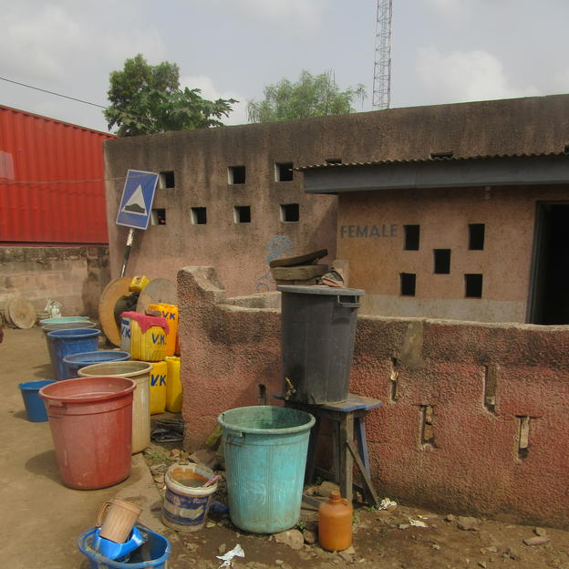 A photo showing the very poor state of community toilets in La, Ghana.