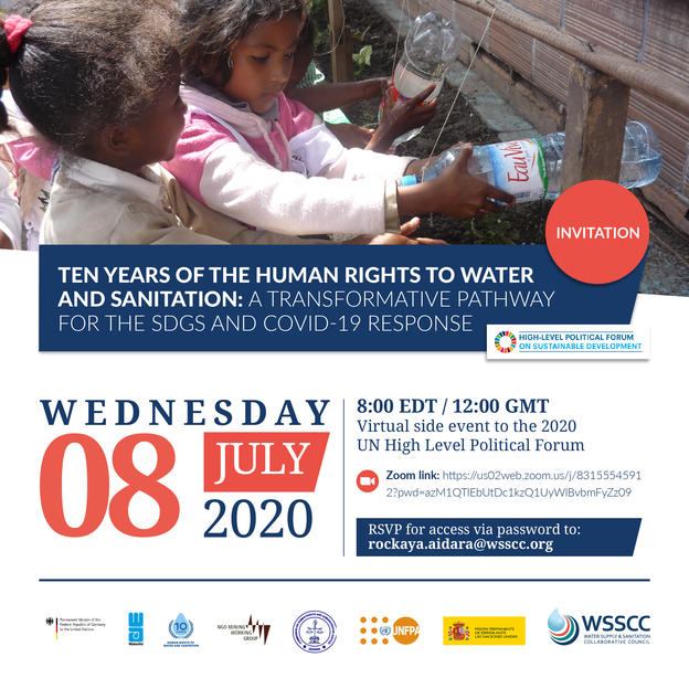A poster for the human rights to water and sanitation side event at HLPF 2020